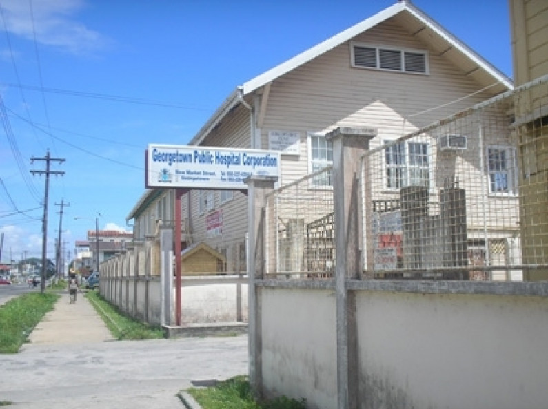 Alleged fraud under probe at Georgetown Hospital | News Source Guyana