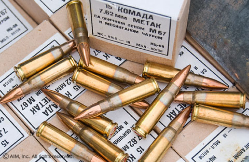 GDF searches for missing ammo
