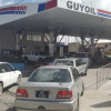 Government pulls brakes on former Govt. officials family and friends free fueling up at Guyoil