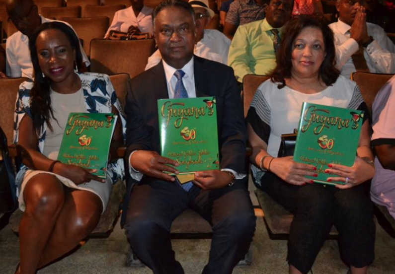 National Golden Jubilee songbook launched – to promote patriotism