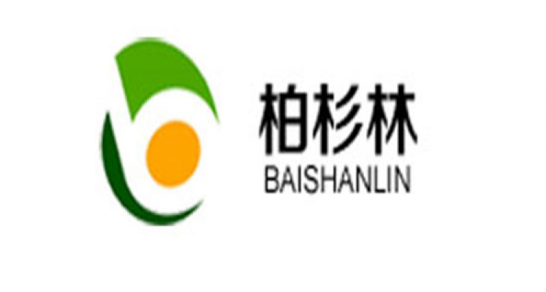 BaiShanLin received $1.8 Billion in concessions between 2012 and 2015   -Go-Invest Audit Report