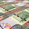 Guyana's economy did worse than predicted in 2017 with 2.1% growth rate