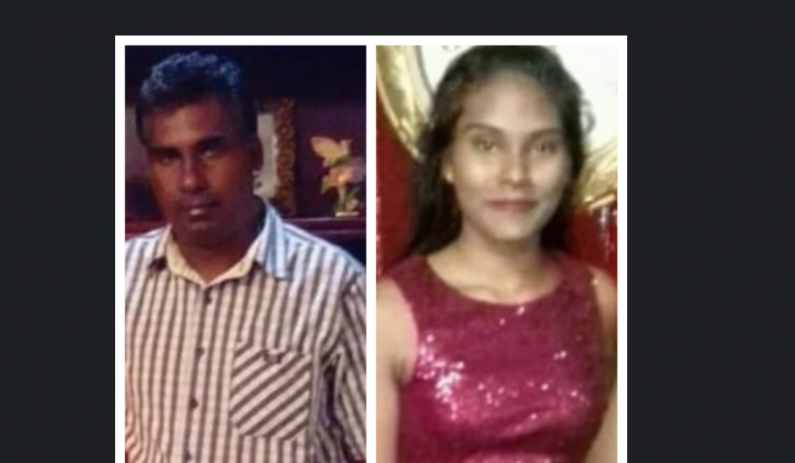 Four arrested over murder of money-changer and daughter
