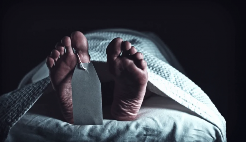 COVID deaths reach 225; Four deaths recorded today