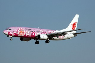 air-china-b737-800-b-5177_picm147-14749