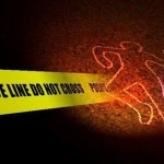 Paradise woman killed by reputed husband