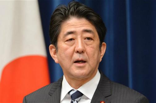 Japan To Develop Closer Ties With Caricom News Source Guyana