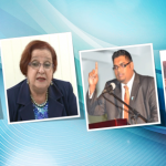 PPP Members of Parliament and former PM questioned over NICIL irregularities
